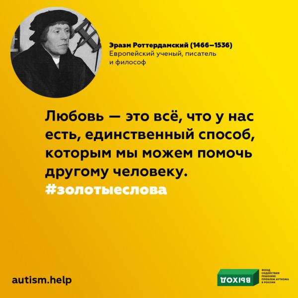 золотые слова_зощенко_2019 1080 х 1080_17