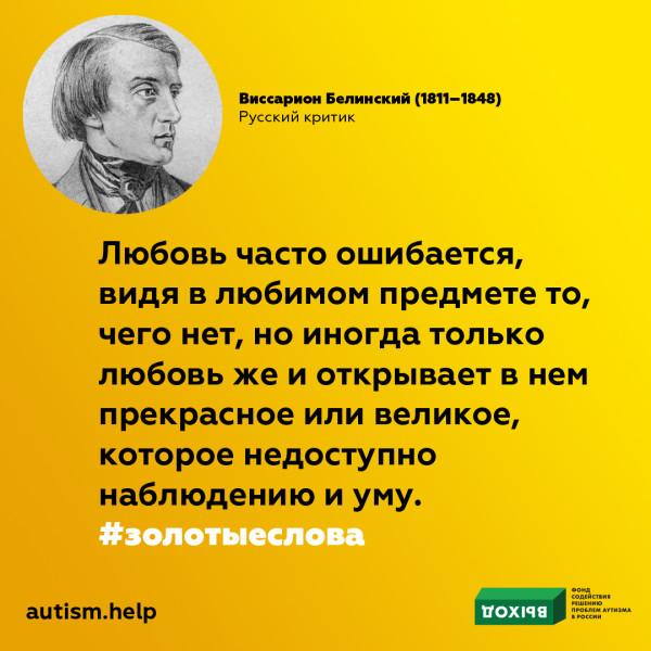 золотые слова_зощенко_2019 1080 х 1080_18